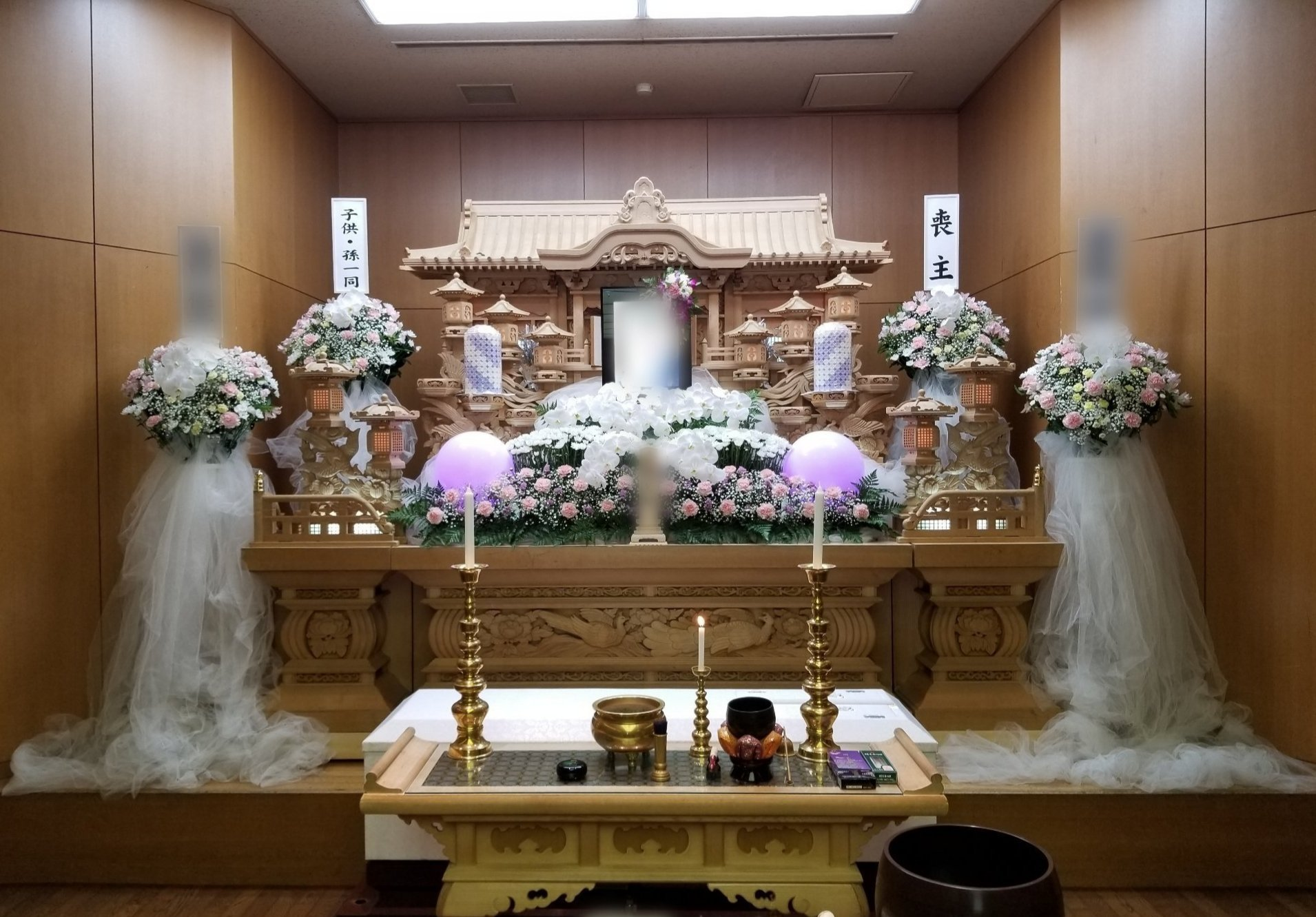 葬儀事例【30万円プラン】